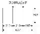 オーパーMDPG250(片面光沢タイプ) 250μm 220g/�