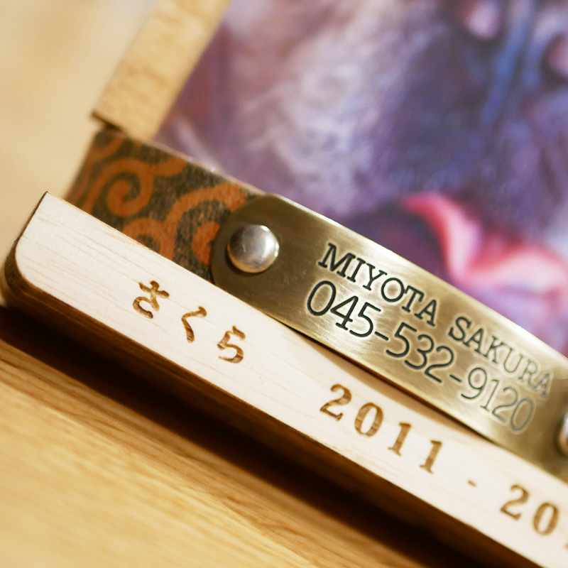 思い出の首輪とあわせて使える『木製名いれフォトスタンド』 メモリアル