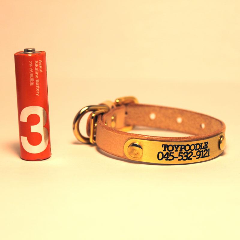 超小型犬 猫 用 12mm幅 おなまえ首輪 真鍮彫刻プレート 本ヌメ革/本革 手仕上げ  真鍮金具 首輪(小型犬・超小型犬) AS8888