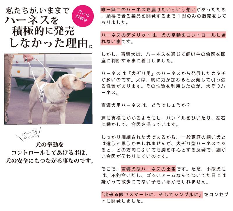 SAKURA DOGWARE 「ザ・レザーハーネス/カラーズ」 盲導犬ハーネスをヒントに小型犬・中型犬に最適なカタチのハーネス A4034