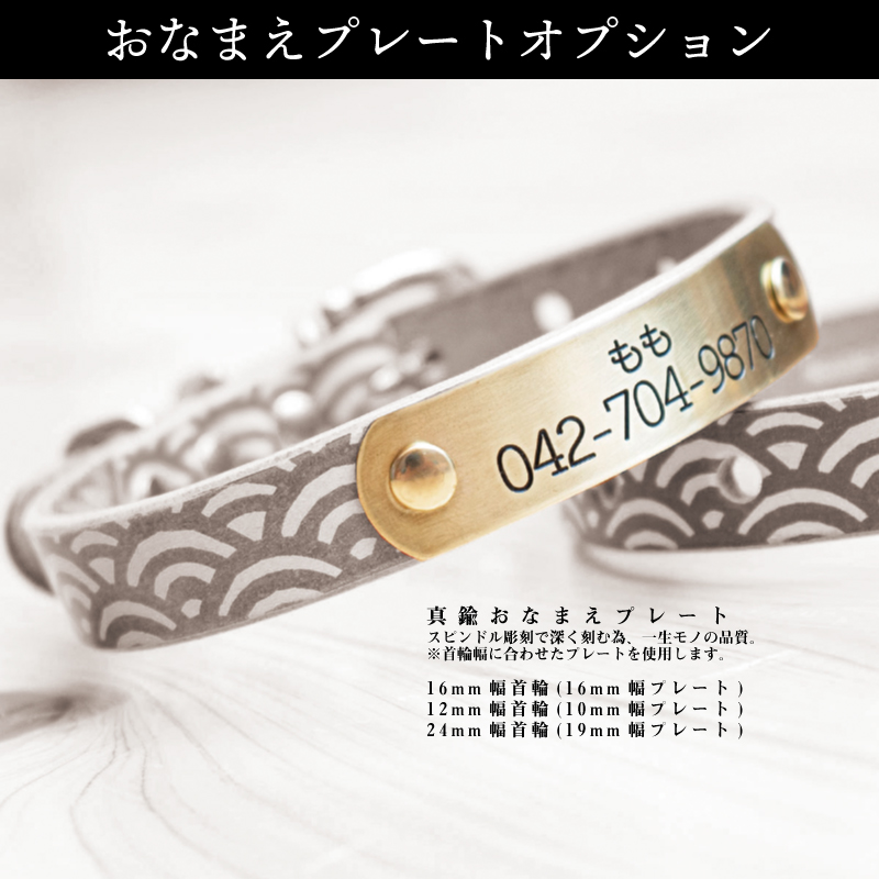 Framer アートなグラフィック本革首輪 水彩幾何学模様 真鍮無垢金具 サイズSS〜L ベルト幅16mm #23466