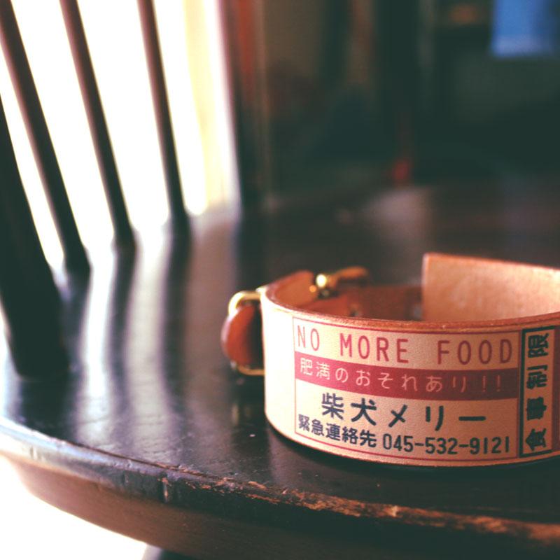 レトロ標識モチーフ 文字入れ・名入れ可能 ヌメフィック本革首輪 真鍮無垢金具 サイズSS〜L ベルト幅30mm #34001