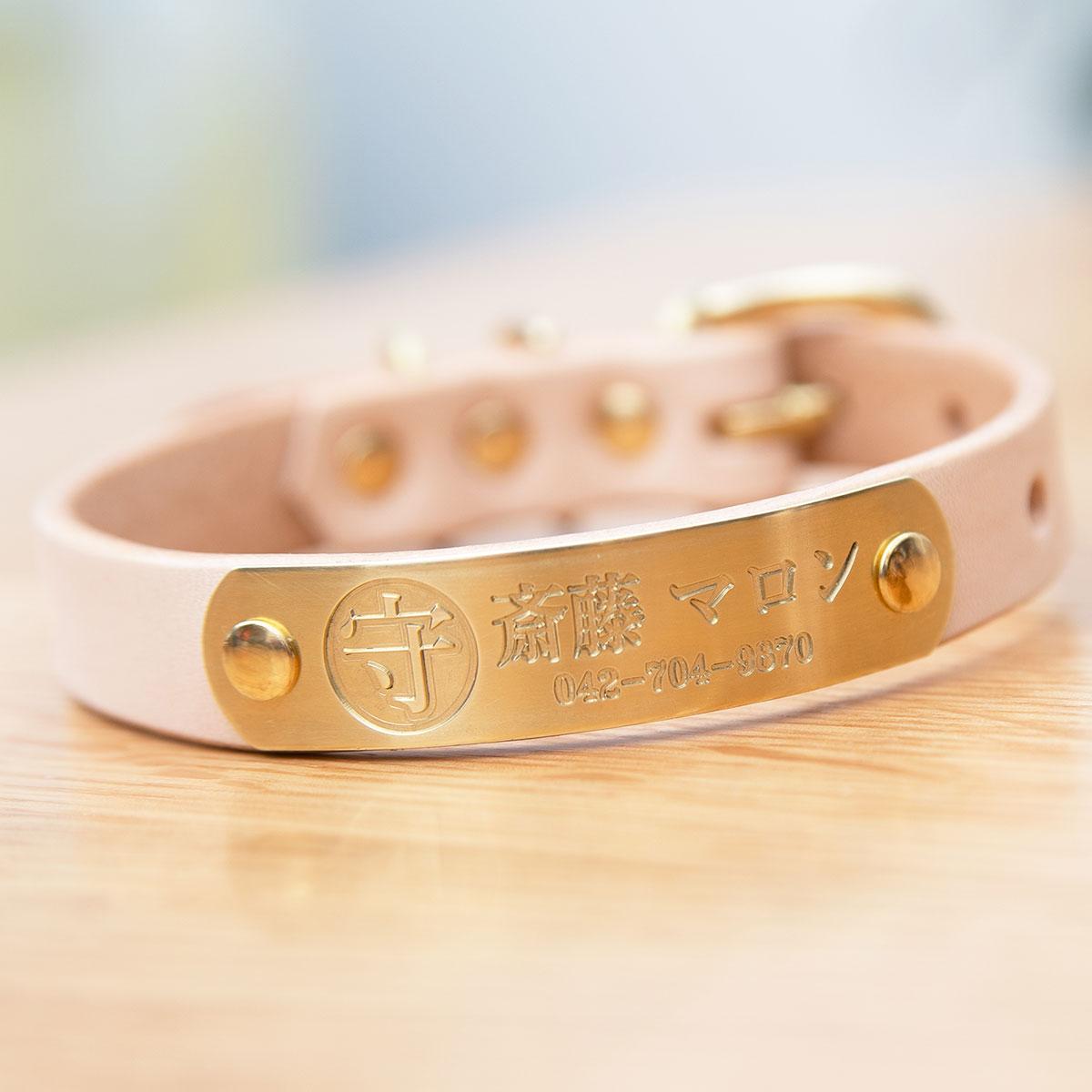 好きな漢字1文字 切削彫刻 迷子札付首輪 おなまえ首輪 真鍮彫刻プレート付 本ヌメ革/本革 手仕上げ  真鍮金具 首輪(小型犬・中型犬) A88899 (SS〜Lサイズ 3-14kg)