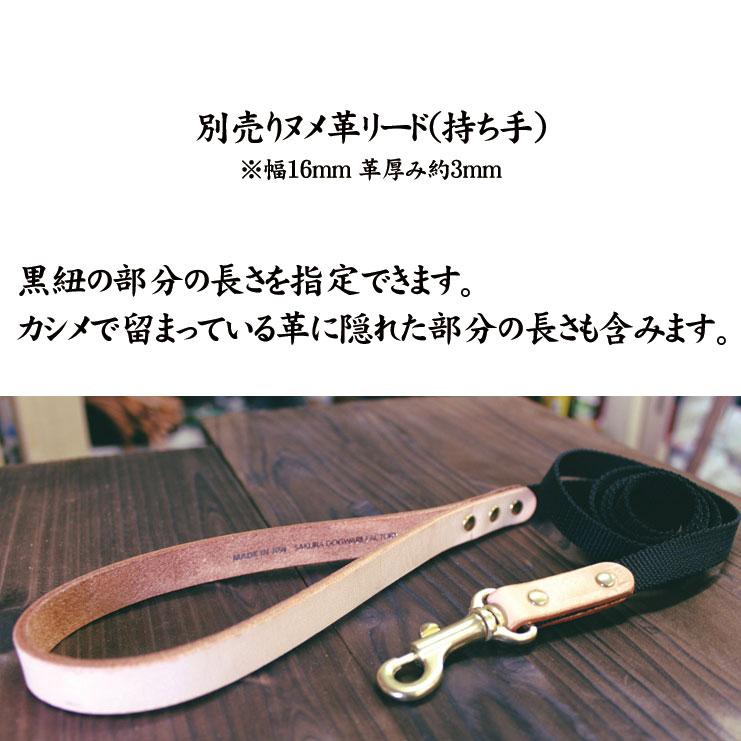 多頭引き 真鍮無垢チェーンリード 溶接タイプ 長さカスタム注文可能 A2101