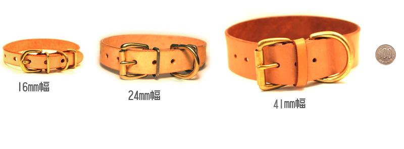 おなまえ首輪 名前電話番号 [色入れ仕上げ] レーザー彫刻 本ヌメ革/本革 手仕上げ  真鍮金具 首輪(小型犬・中大型犬) A88897 (SS〜LLサイズ)