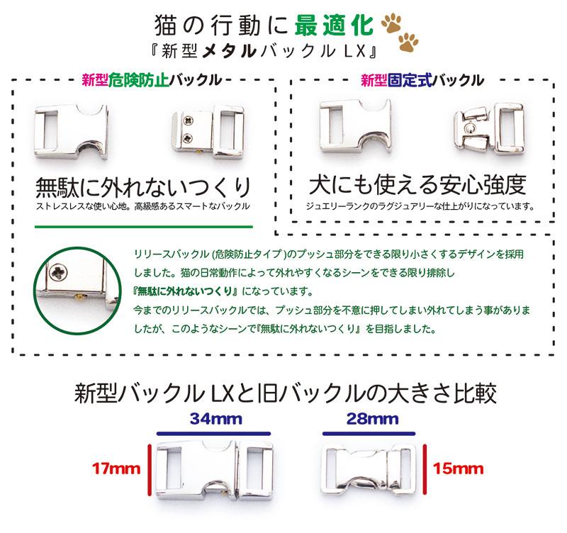 猫用Framer アンティークな風合い 本革首輪 波模様 メタル危険防止金具 (首周り18-28cm) ##CT23186