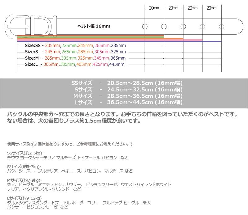 [#A71XX]サクラ犬具製作所 本革H.B.カラー 抗菌・ショックレスパッド高機能首輪 全28色 日本製 小型・中型犬に最適