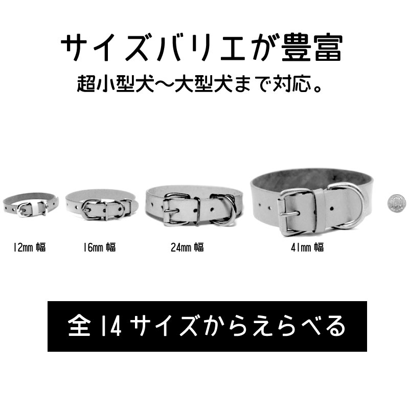 [#CLASSIC]サクラ犬具製作所 本革クラシックカラー 全27色 日本製