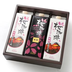 アイス珈琲ギフト<3本入り>