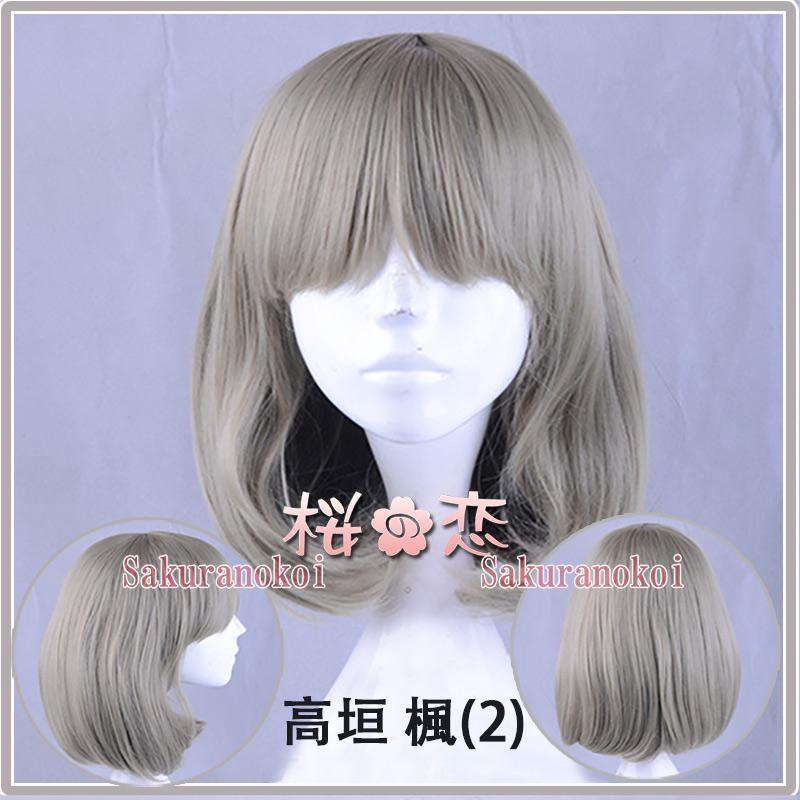 コスプレウィッグ ◆ アイドル 演出服  高垣 楓(2) 風 ウィッグ +おまけLW005