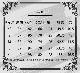 あんさんぶるスターズ コスプレ 衣装 アンデッド  夜闇の魔物 風 男子制服 軍装 朔間 零、乙狩 アドニス、大神 晃牙、羽風 薫 演出服 y2955