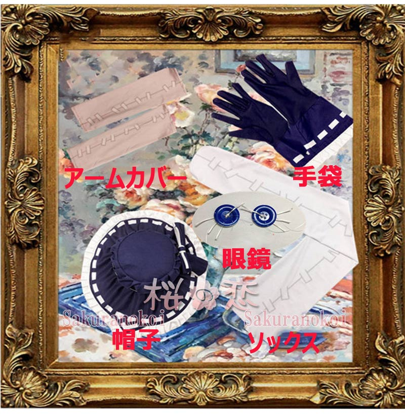 IdentityV 第五人格 コスプレ衣装 庭師 エマ・ウッズ  少女達の確執 風 仮装 変装 コスチューム イベントxy011