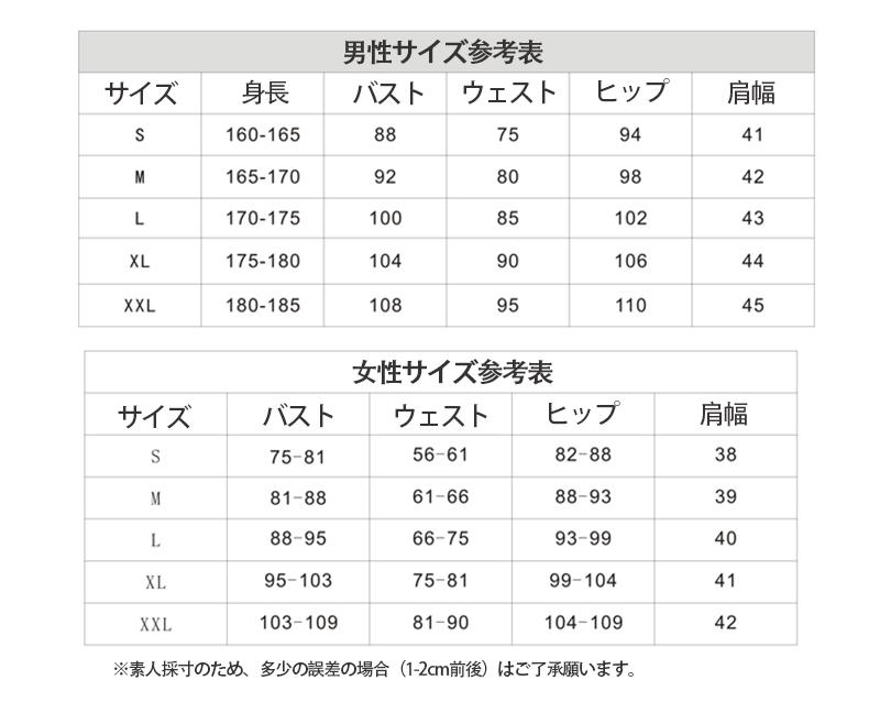IdentityV 第五人格 コスプレ衣装 監管者 ジャック 理髪師 リッパー 変装 コスチューム イベントwz003