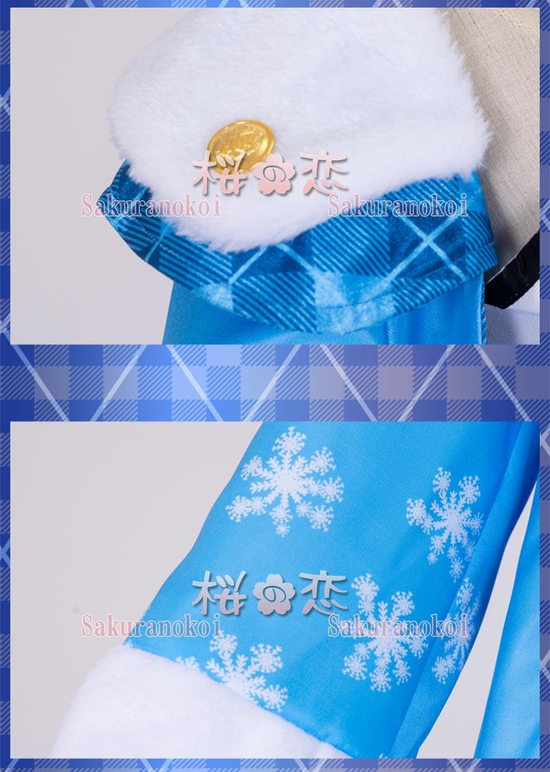 ホロライブ hololive 5期生 雪花ラミィ(ゆきはな ラミィ) コスプレ衣装 アニメ 仮装 コスチューム コミケ ハロウィン y3168