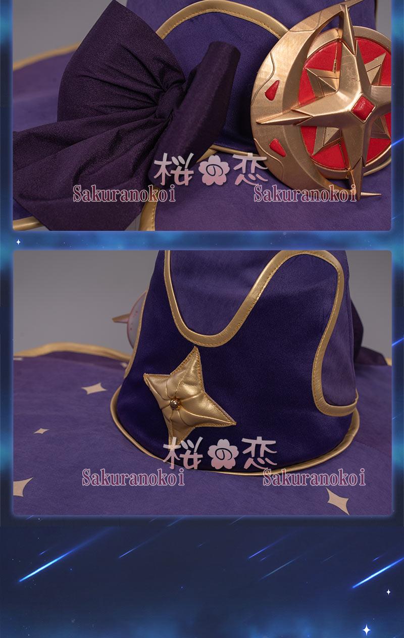 原神 げんしん genshin  莫娜 もな モナ コスプレ 衣装 cosplay イベント パーティー コスチューム 変装 仮装 uw1425