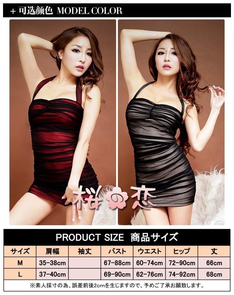 ボディコン ドレス セクシー ワンピース グラマラスs8813