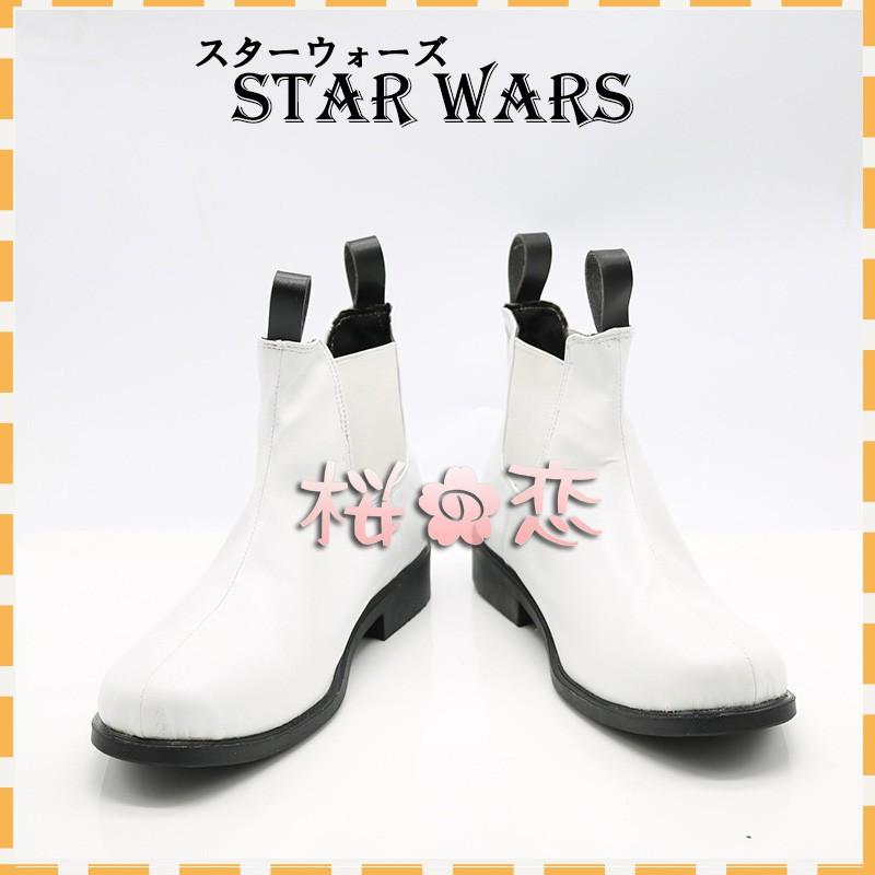 スター・ウォーズ/STAR WARS  白兵 風 コスプレブーツ/靴 /イベント/パーティー/変装/靴/道具/ウィッグ/メイド/アニメcz226