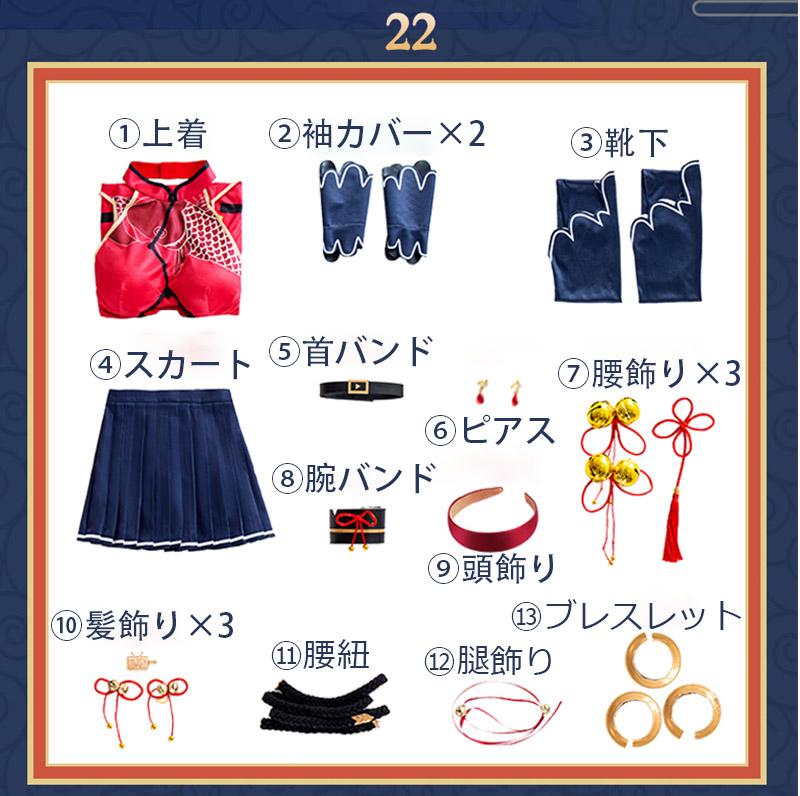 bilibili 2233娘 2019年 新年チャイナドレス コスプレ衣装 仮装 パーティー イベント mg069