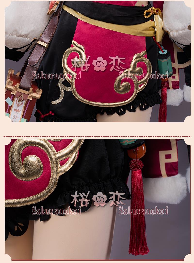 原神 げんしん genshin 煙緋(エンヒ) 予約販売 コスプレ 衣装 cosplay イベント パーティー コスチューム 変装 仮装 uw1491