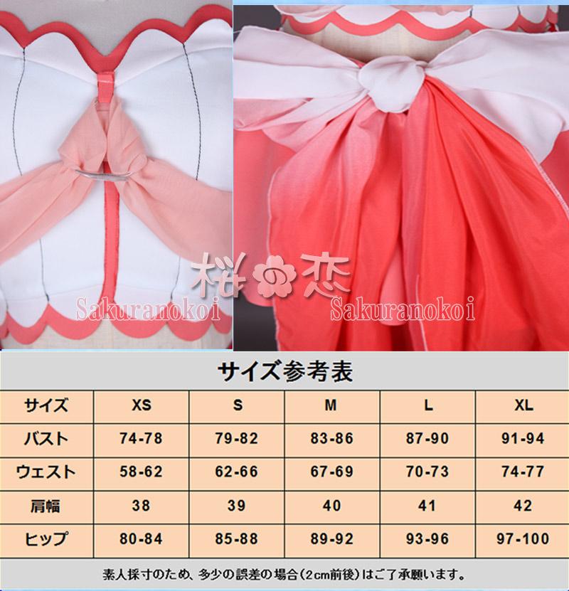 ラブライブ!サンシャイン!! lovelive   黒澤ダイヤ  風   コスプレ衣装   浦の星女学院風   コスチューム コミケy1704