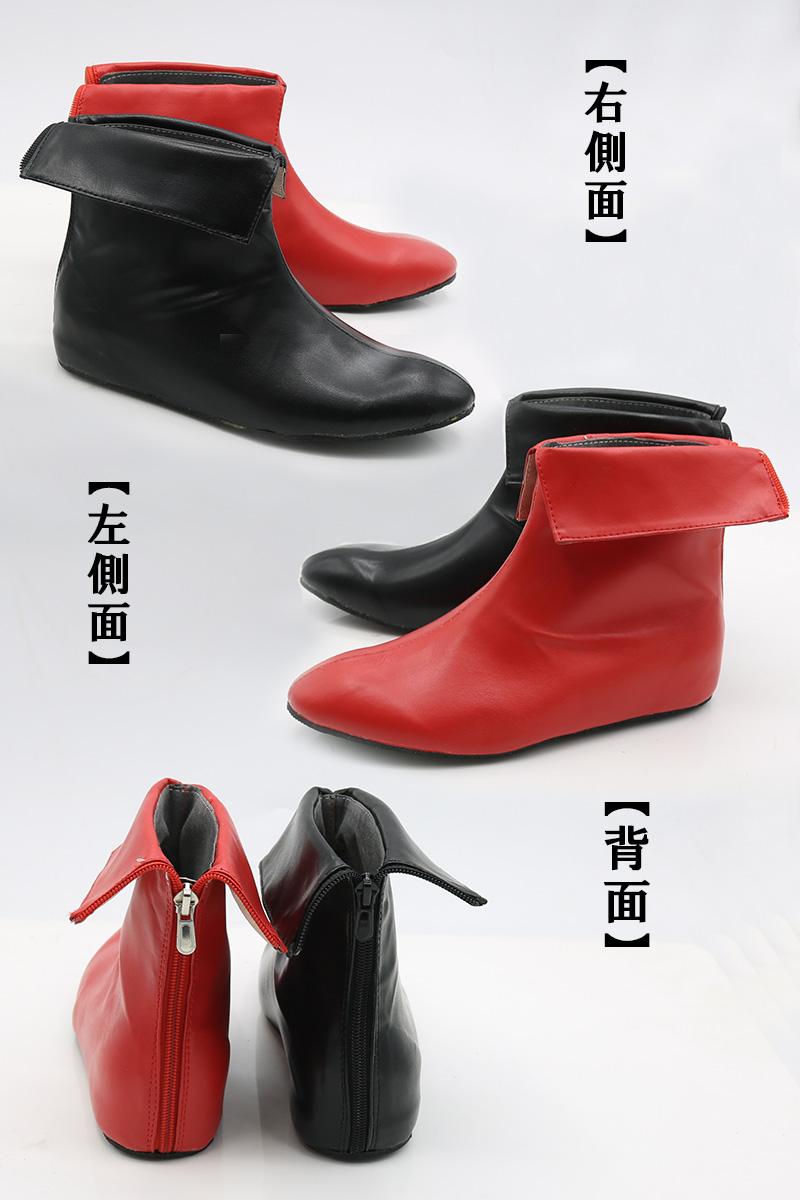 【スーサイド・スクワッドSuicide Squad】 ハーレイ・クイン Harleen Quinzel 風 コスプレ ブーツ 靴 /cz235