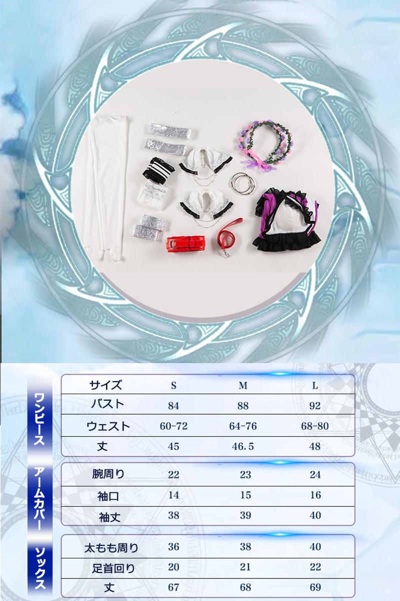 Fate Grand Order コスプレ メドゥーサ medusa 風 コスプレ衣装 FGO コスチューム フェイト グランドオーダー uw633