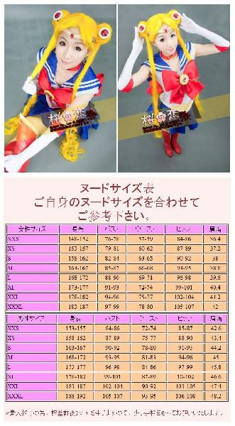 受賞セール対象  コスプレ衣装 美少女戦士セーラームーン風 デザイン☆月野うさぎ tnm01