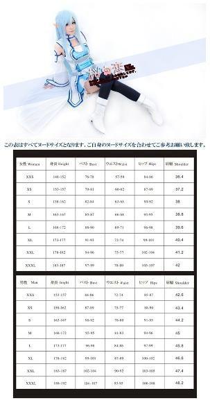 コスプレ衣装☆ソードアート オンライン結城明日奈風 アスナ絶剣編 妖精Ver/tsd06