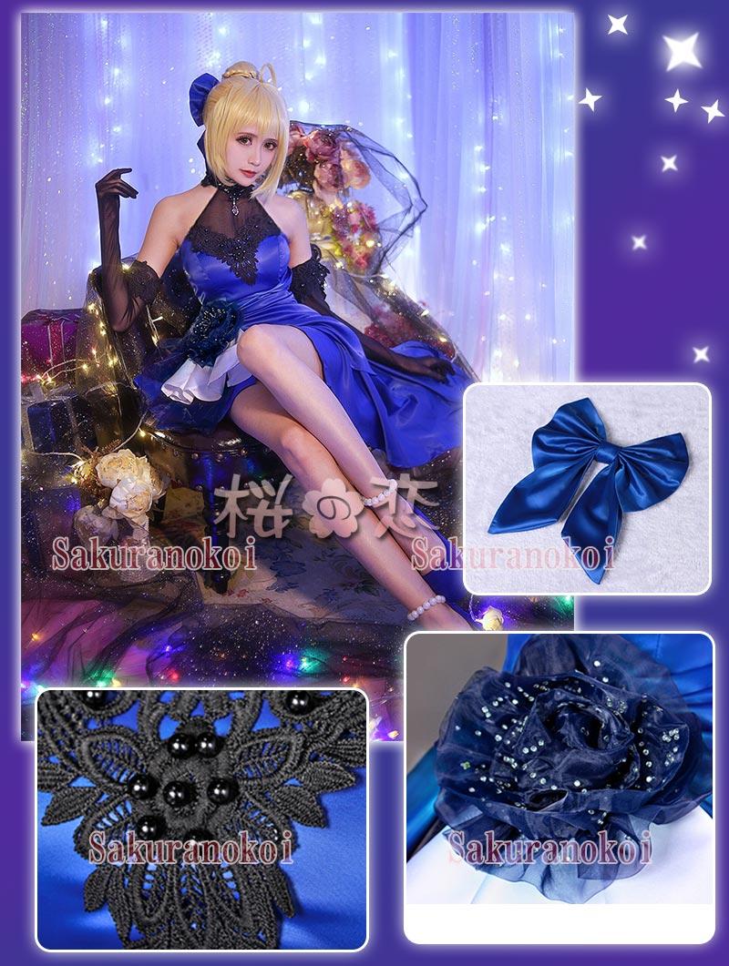 fate/extella フェイト/エクステラ Saber セイバー 風 ドレス 風 コスプレ衣装 イベント/コスチューム/コミケhhc010