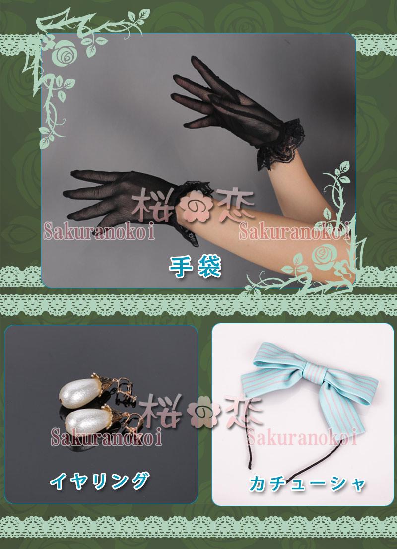 コスプレ衣装 ローゼンメイデン  翠星石風 コスチューム イベント パーティーyz030