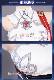 原神 げんしん genshin ロサリア Rosaria コスプレ 衣装 cosplay イベント パーティー コスチューム 変装 仮装 uw1472