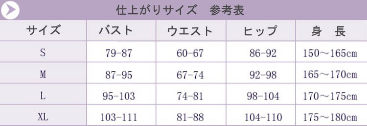 【ハイキュー!!烏野高校風 ユニフォーム 烏野高校 ジャージ風】dk104