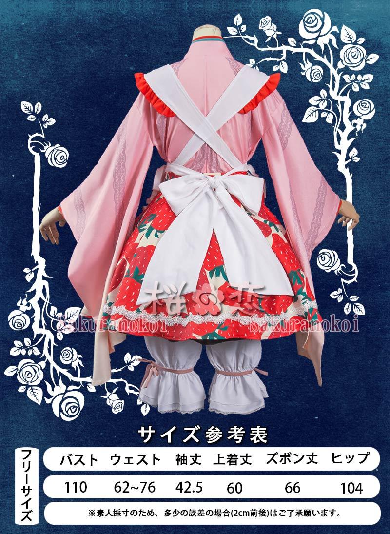 コスプレ衣装 ローゼンメイデン  雛苺 風 ひないちご Kleine Beere  風 コスチューム イベント パーティーyz033