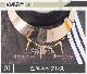 ホロライブ hololive 獅白ぼたん 5期生 コスプレ衣装 演出服 アニメ 仮装 コスチューム コミケ ハロウィン y3170