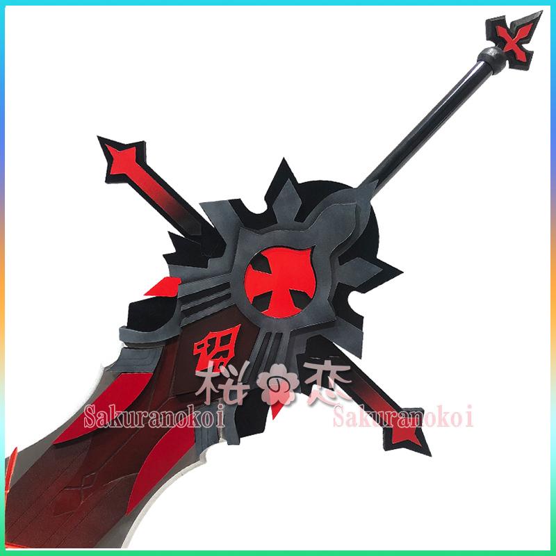 原神 げんしん genshin  ディルック コスプレ 道具 刀 剣 cosplay イベント パーティー 変装 仮装 smdj019