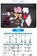リーグ・オブ・レジェンド - League of Legends 精霊の花祭り キンドレッド LOL ハロウィン 仮装 変装 cosplay アニメ uw1355