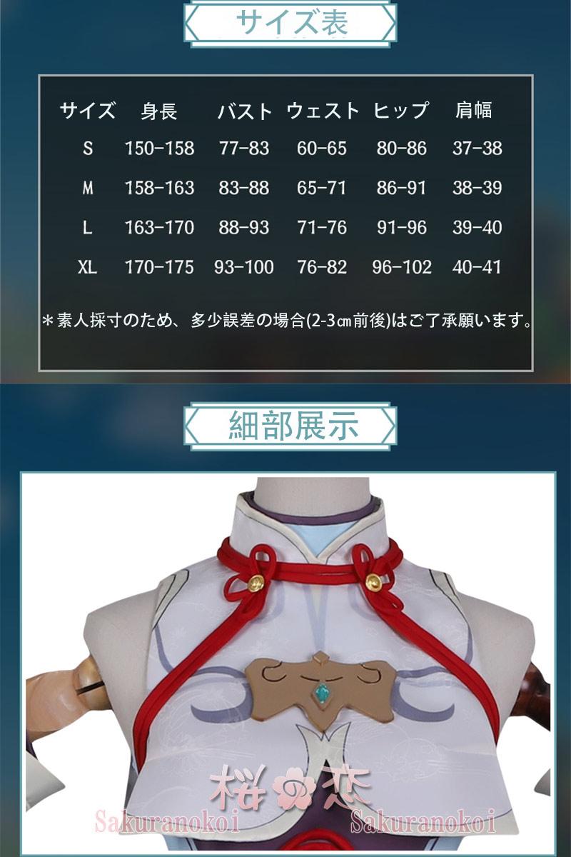 原神 げんしん genshin 鶴おば コスプレ 衣装 cosplay イベント パーティー コスチューム 変装 仮装 hs016