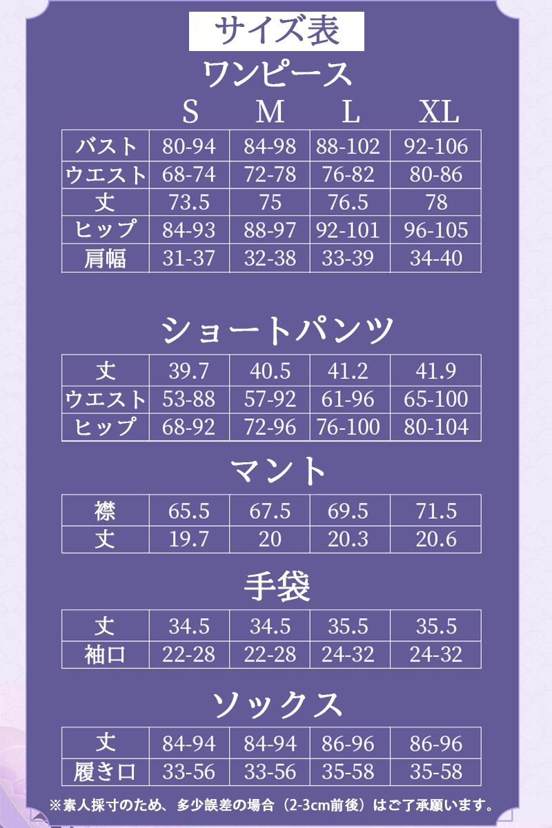 原神 げんしん genshin 北斗 ホクト コスプレ 衣装 cosplay イベント パーティー アニメ コスチューム 変装 仮装 uw1529