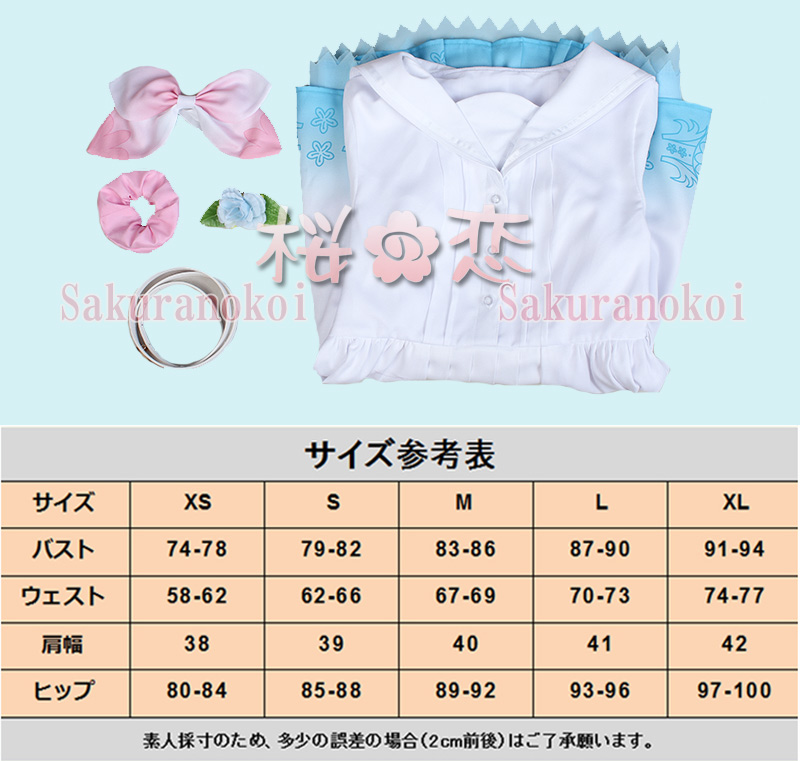 LoveLive! 《A song for you! you? you!》ラブライブ!フェス μ's 筍瀬絵里 あやせ えり コスプレ衣装 y2781-2