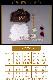 Fate GrandOrder 風 人智統合真国SIN 虞美人(ぐびじん)  4周年 チャイナドレス コスプレ衣装 フェイト グランドオーダー uw1383