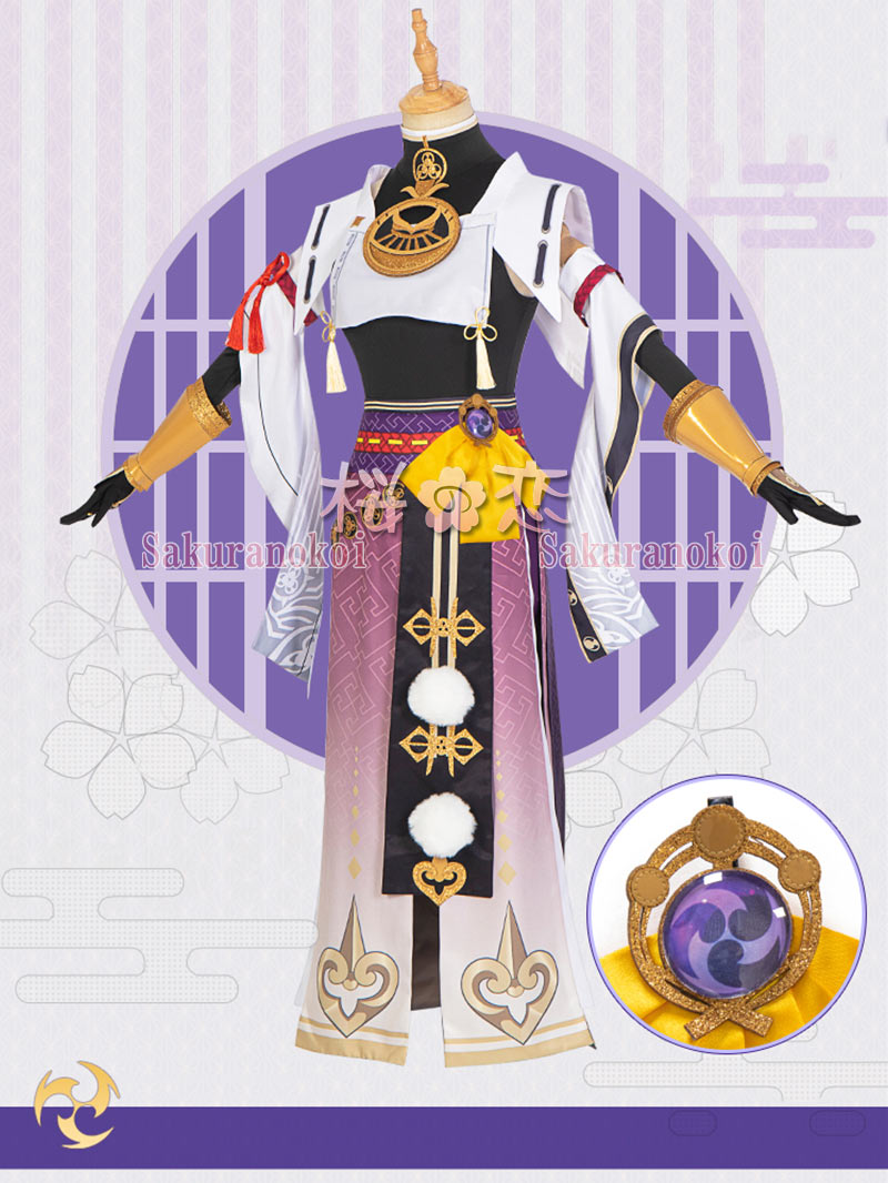 原神 げんしん genshin 九条裟羅 くじょうさら コスプレ 衣装 cosplay イベント パーティー コスチューム 変装 仮装 mg092