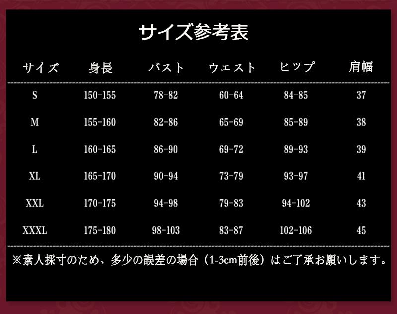コスプレ衣装  刀剣乱舞 加州清光  極  風 (かしゅうきよみつ)  イベント コスチュームhs008