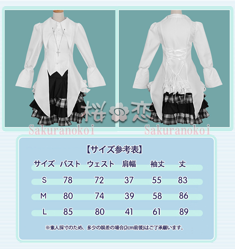 ヨスガノソラ!縁の空  風 春日野 穹 かすがの そら 風 コスプレ衣装 日常服 イベント コスチュームscm014