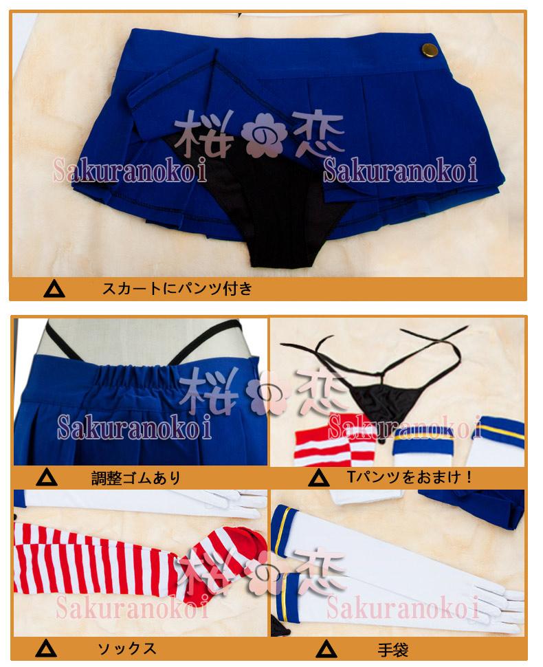 コスプレ衣装 艦隊これくしょん -艦これ- 島風衣装dr010