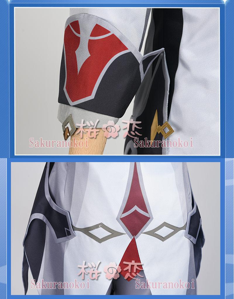 原神 げんしん genshin タルタリヤ 衣装 cosplay イベント パーティー コスチューム 変装 仮装 mg037