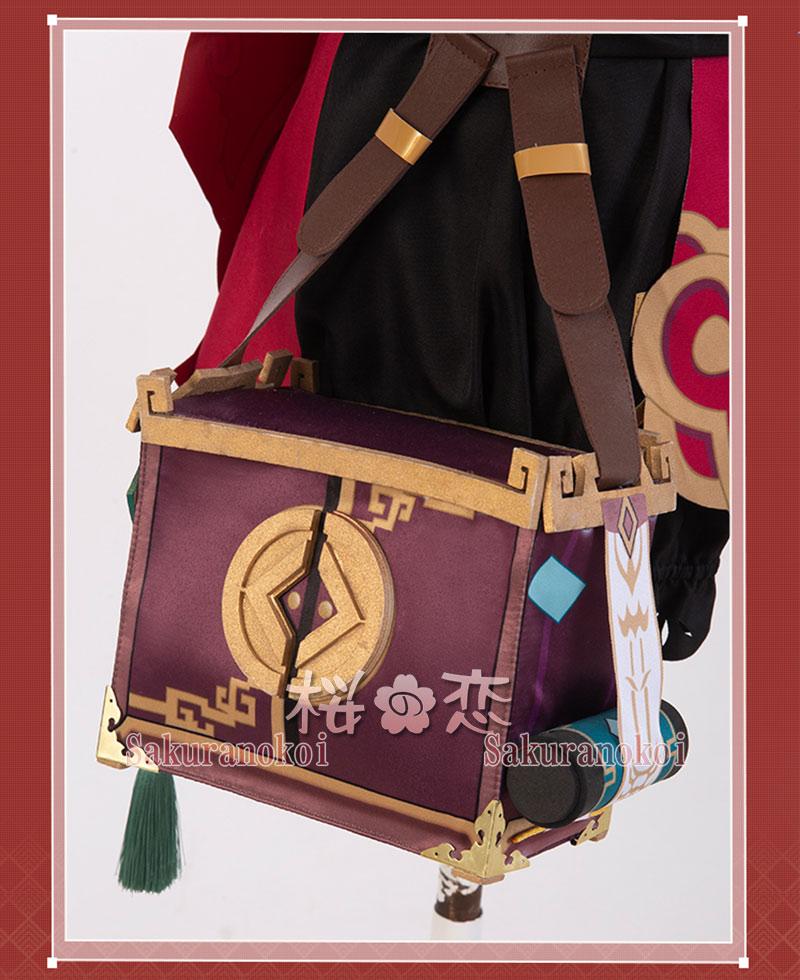 原神 げんしん genshin Yan Fei 煙緋 ヤンフェイ エンヒ コスプレ 衣装 cosplay イベント パーティー コスチューム 変装 仮装 mg060