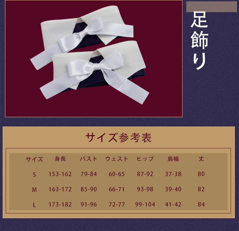 Fate Grand Order イシュタル 衣装 月の彼女 コスプレ衣装 FGO コスチューム イベント 仮装 ハロウィン hhc0924