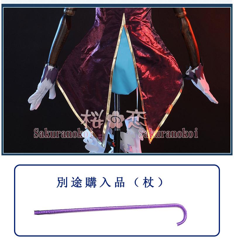Re:ゼロから始める異世界生活 レム マジシャン 風 コスプレ衣装 cosplay イベント パーティー コスチュームmj061