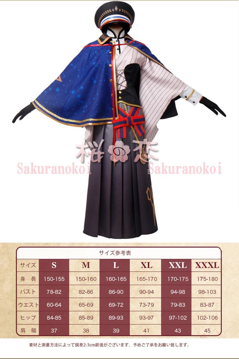 コスプレ衣装 ローゼンメイデン  蒼星石風 コスチューム イベント パーティーhs002