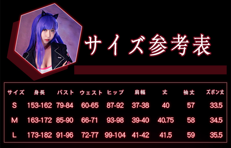 Fate Grand Order コスプレ ムーンキャンサー /BB コスプレ衣装 FGO コスチュームhhc0925